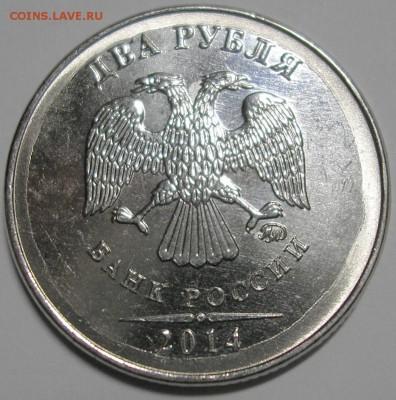 Бракованные монеты - P1010013.JPG