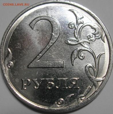 Бракованные монеты - P1010014.JPG