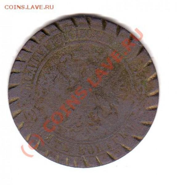 Кто и для чего делали насечки на монетах? - img780