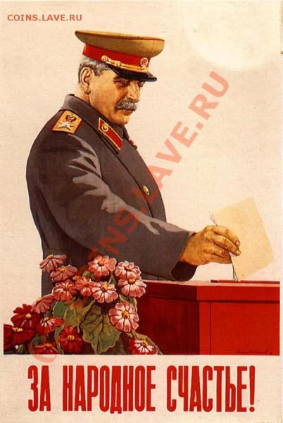 очень  люблю нашу Власть !!! - poster10