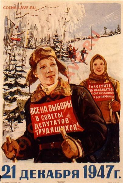 очень  люблю нашу Власть !!! - poster11
