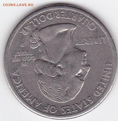 Бракованные монеты - ScanImage002