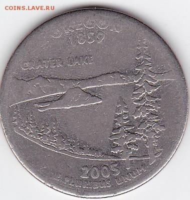Бракованные монеты - ScanImage001