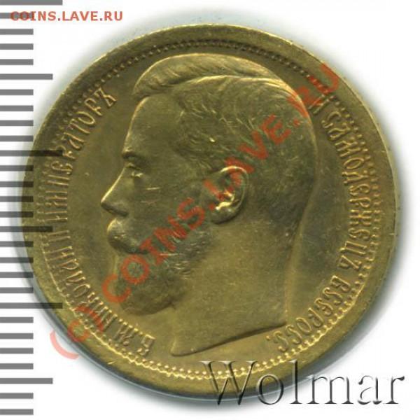 Некоторые интересные российские монетки. Заметки  обывателя. - Имп_1