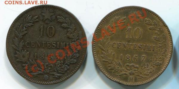~~~~~~Италия 10 чентезимо 1867, -93~~~~~~ - 10 чентезимо 1867, 1893