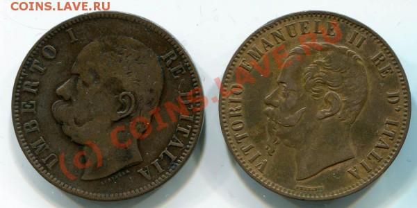 ~~~~~~Италия 10 чентезимо 1867, -93~~~~~~ - 10 чентезимо 1867, 1893 2