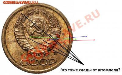 1 коп. 1991 М без солнечного диска в гербе - 1 коп. 1991 М.4