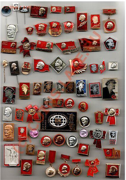 Значки с изображением Ленина - 98fdd56fe2e3-Л-1