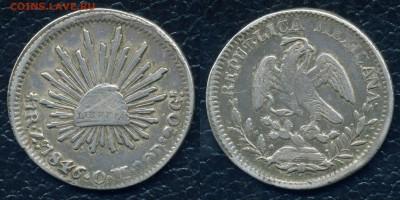 Старая Мексика. - M1846-1R-Zs