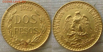Старая Мексика. - DSC08790.JPG