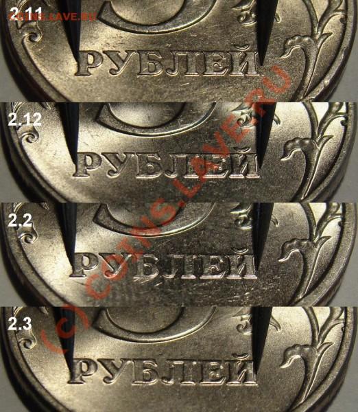 Реверсы 5 рублей 1997-2010 (в том числе особенности шт. 2.1) - Horizontal