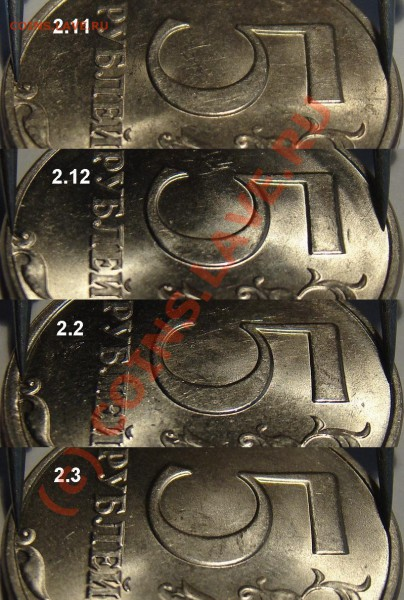 Реверсы 5 рублей 1997-2010 (в том числе особенности шт. 2.1) - Field