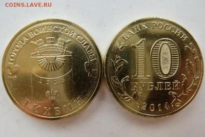 2 злотых подлодка новороссийск монеты павелецкая