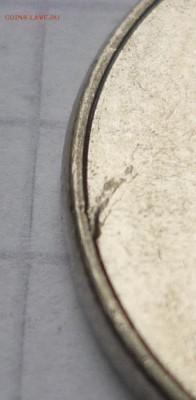 Бракованные монеты - P1250268