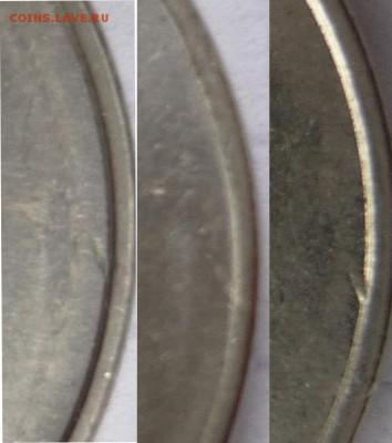 Бракованные монеты - 123