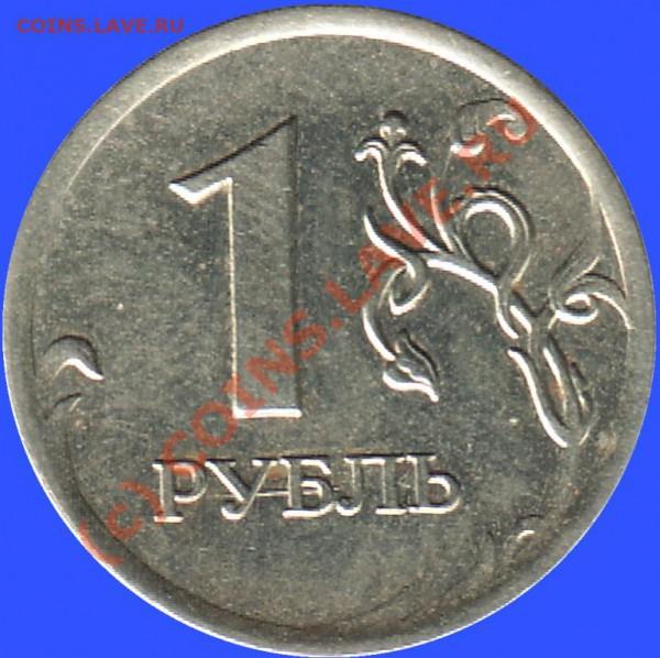 Бракованные монеты - 12-1