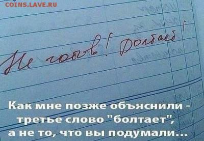 юмор - 14