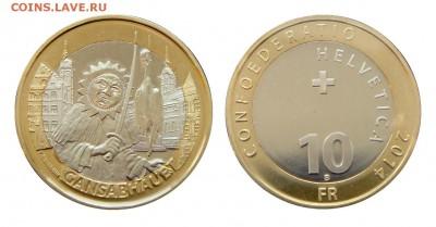 Биметаллические монеты Мира_новинки - Швейцария_10 франков_2014_5