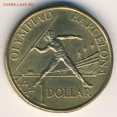 Олимпийские игры. - оли2