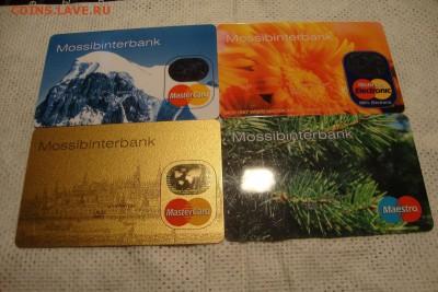 Пластиковые карты. Банковские, дисконтные и др. - 992