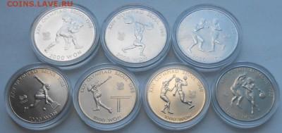 Олимпийские игры. - DSCN2591