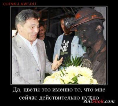 юмор - 1377787642_1377672638_54698203_da-da-tsvetyi-eto-imenno-to-chto-mne-sejchas-dejstvitelno-nuzhno