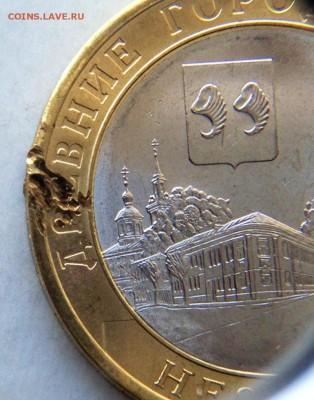 Бракованные монеты - фотография 1.JPG