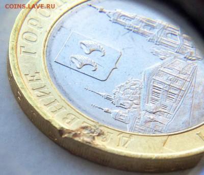 Бракованные монеты - фотография 2.JPG