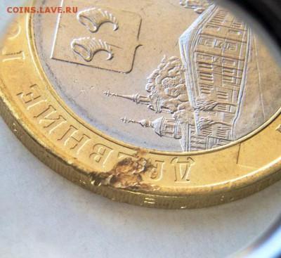 Бракованные монеты - фотография 3.JPG