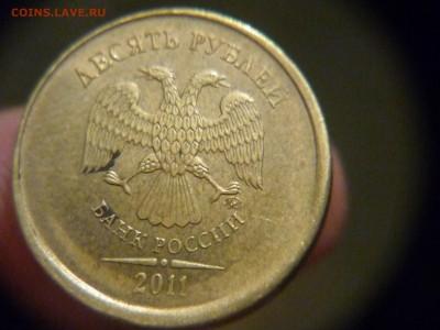 Бракованные монеты - P1160331.JPG