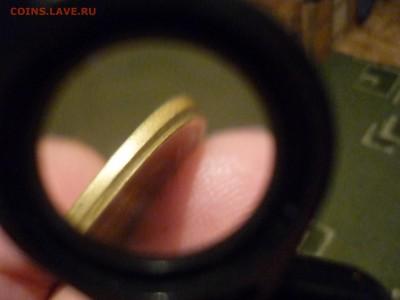 Бракованные монеты - P1160337.JPG