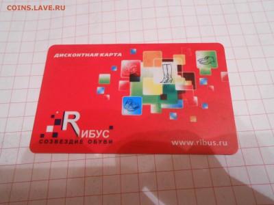Пластиковые карты. Банковские, дисконтные и др. - DSCN3080[1].JPG