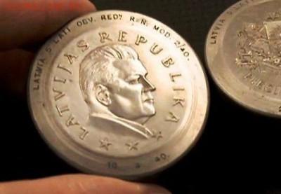 Монеты довоенной Прибалтики. - 5 лат Ульманис 1