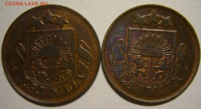 Монеты довоенной Прибалтики. - P1150762.JPG