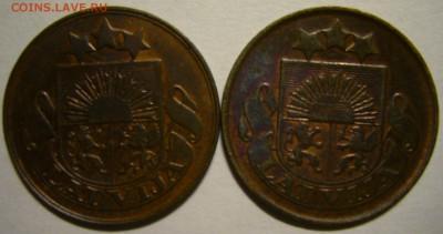 Монеты довоенной Прибалтики. - P1150763.JPG