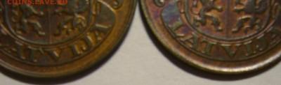 Монеты довоенной Прибалтики. - P1150766.JPG