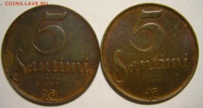 Монеты довоенной Прибалтики. - P1150770.JPG