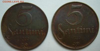 Монеты довоенной Прибалтики. - P1150776.JPG
