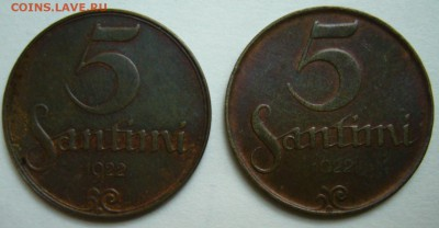 Монеты довоенной Прибалтики. - P1150777.JPG