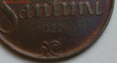 Монеты довоенной Прибалтики. - P1150783.JPG