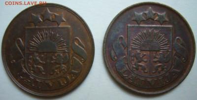 Монеты довоенной Прибалтики. - P1150784.JPG