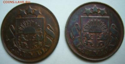 Монеты довоенной Прибалтики. - P1150785.JPG