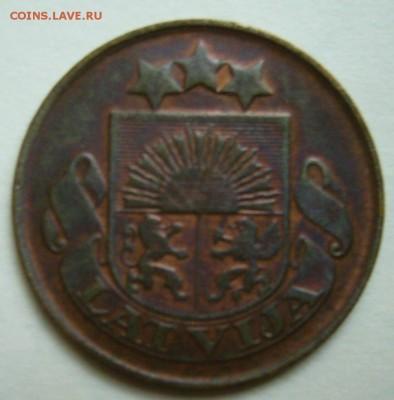 Монеты довоенной Прибалтики. - P1150787.JPG