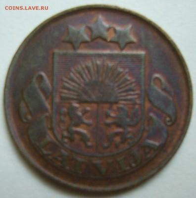 Монеты довоенной Прибалтики. - P1150788.JPG