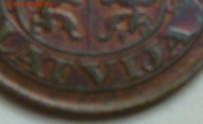 Монеты довоенной Прибалтики. - P1150790.JPG