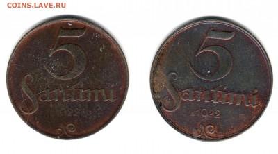 Монеты довоенной Прибалтики. - img633