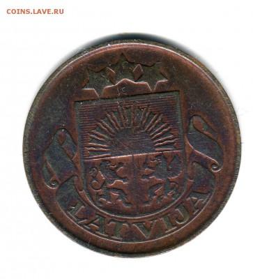Монеты довоенной Прибалтики. - img637