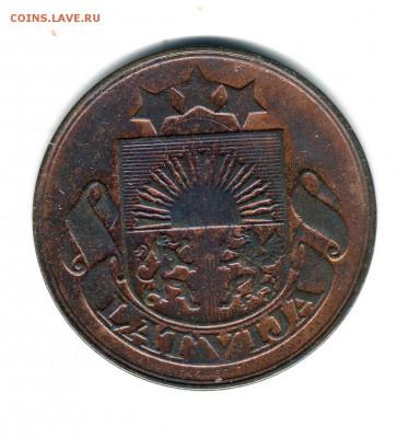 Монеты довоенной Прибалтики. - img638
