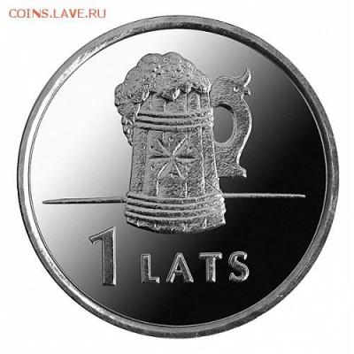 Монеты довоенной Прибалтики. - [18] 2011 Alus kauss 1 lats r