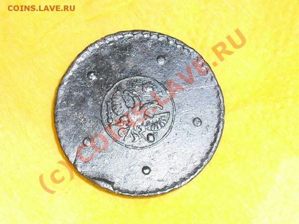 5 копеек 1724 - SDC11394.JPG